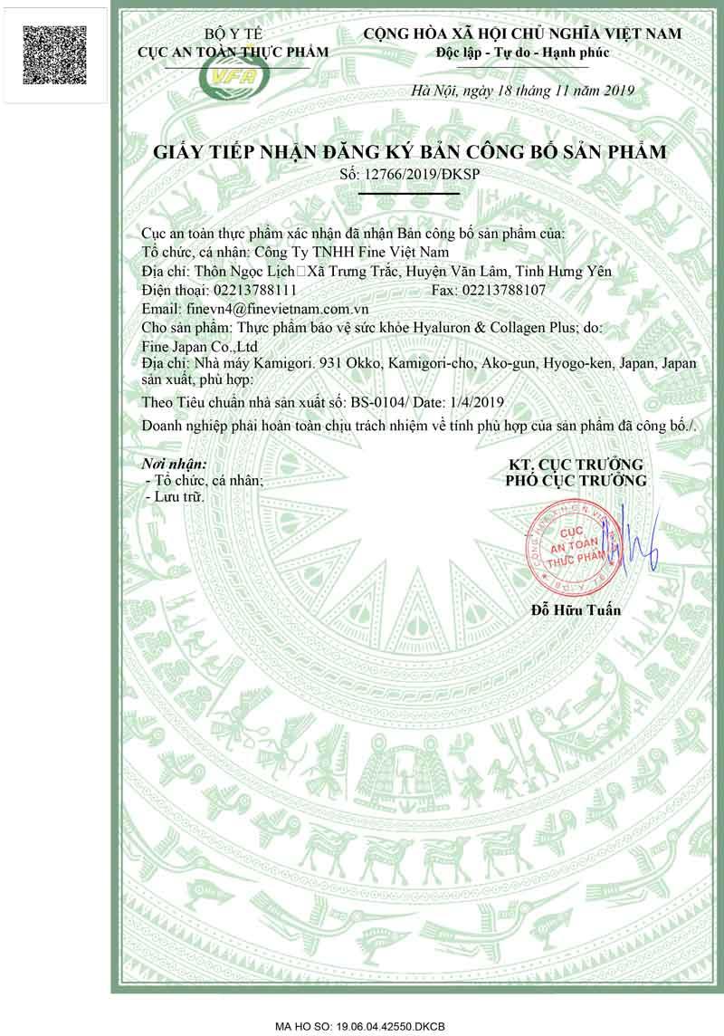 Giấy kiểm định sản phẩm Hyaluron & collagen Plus của Bộ Y Tế Việt Nam