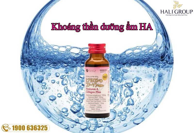 Khoáng thần dưỡng ẩm có trong collagen Plus Fine Japan